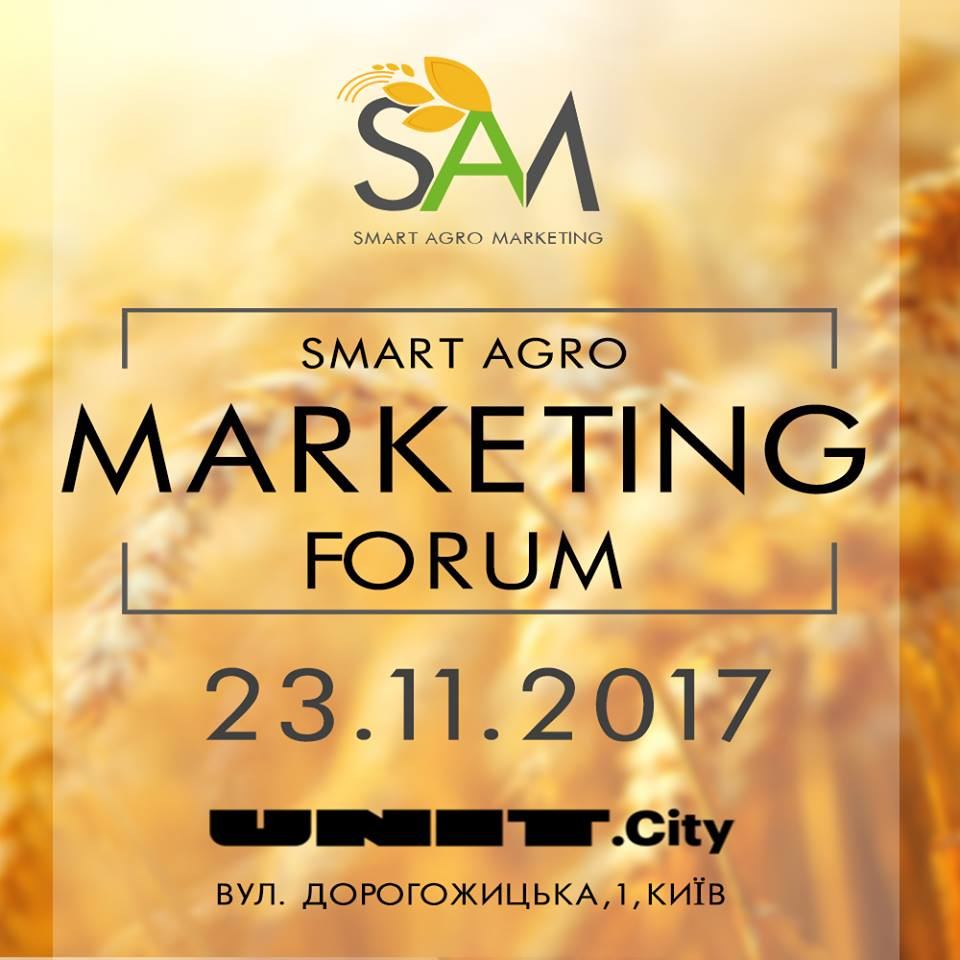 Smart Agro Marketing Forum