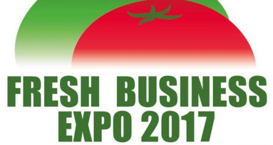 Fresh Business Expo Ukraine